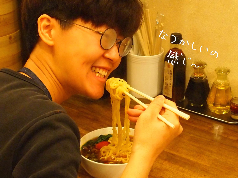 トマト番茄牛肉麺を食べるデイさん